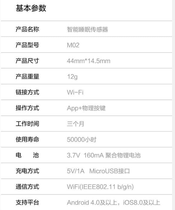 xiaomi-lunar-monitor-sonno_10