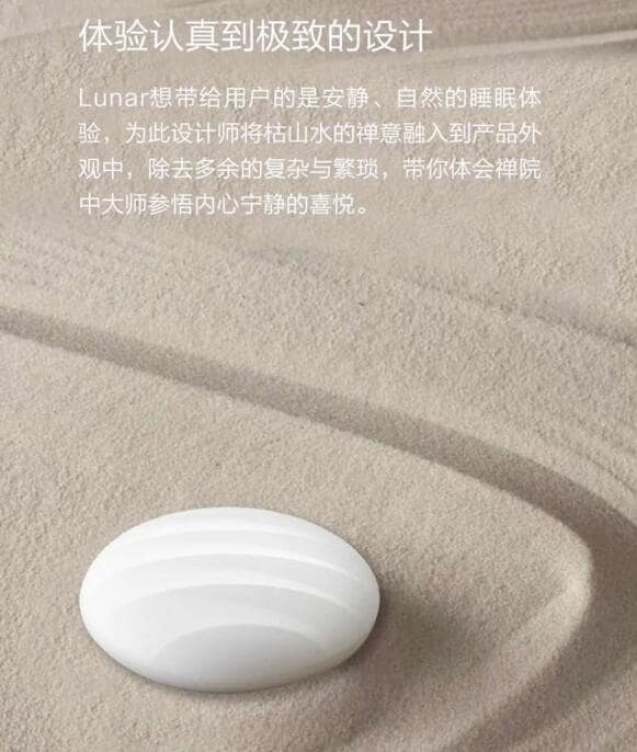 xiaomi-lunar-monitor-sonno_9
