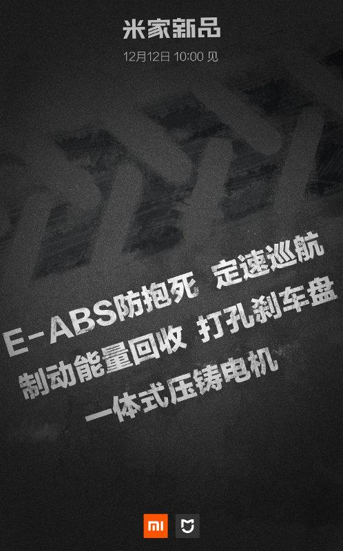 xiaomi-mijia-volantino-12-dicembre