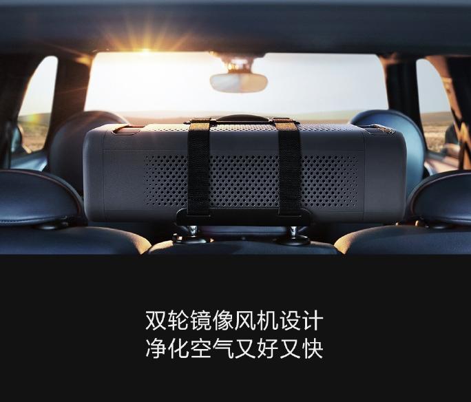 Xiaomi presenta Mi Car Air Purifier, la versione per auto del suo purificatore d'aria (foto)