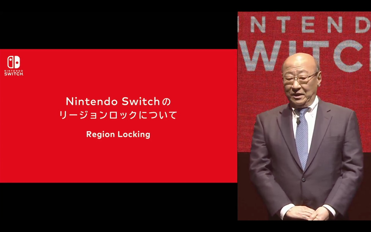nintendo-switch-region-locking