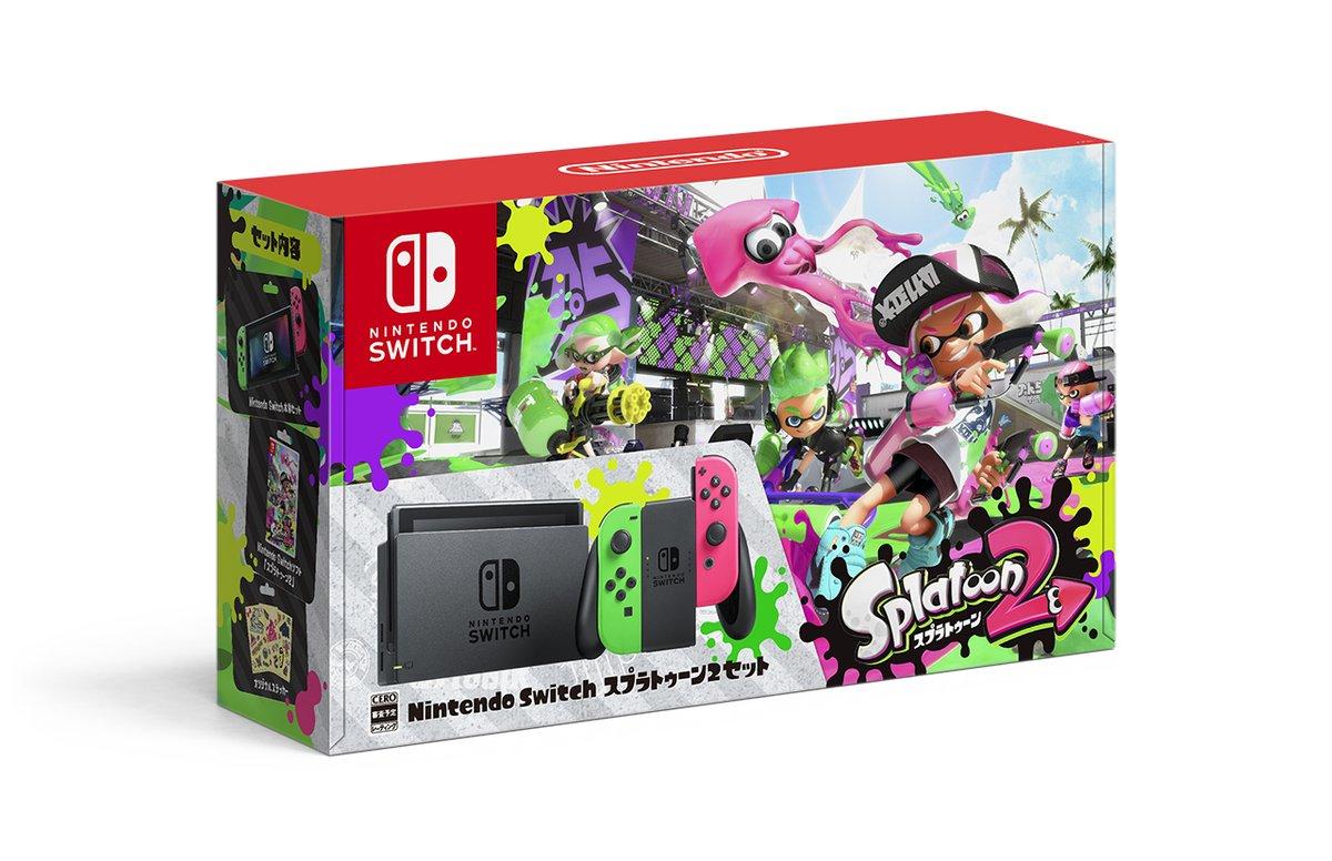 Finalmente è in arrivo un primo bundle dedicato a Nintendo Switch
