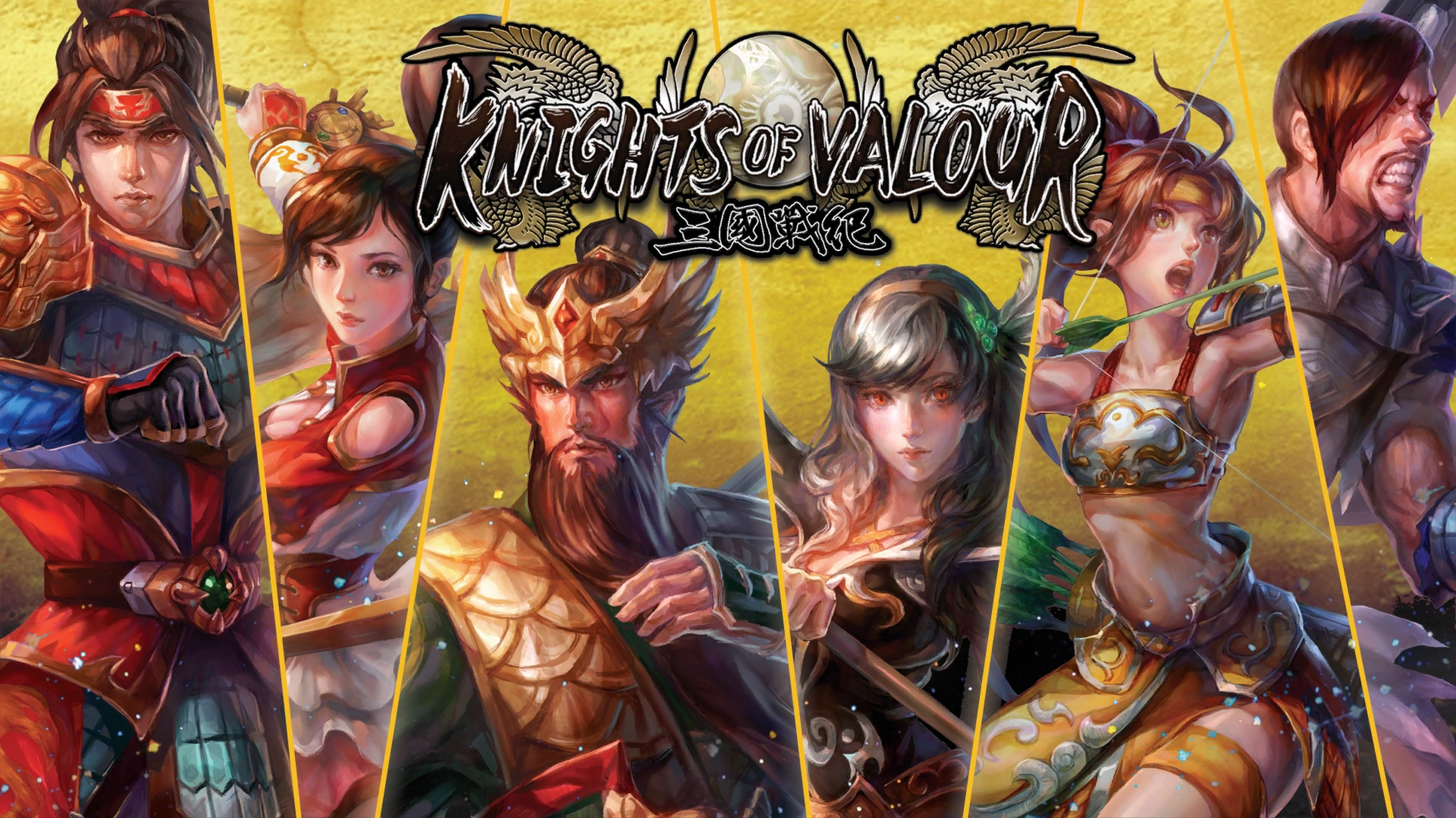 Knights Of Valour (1)