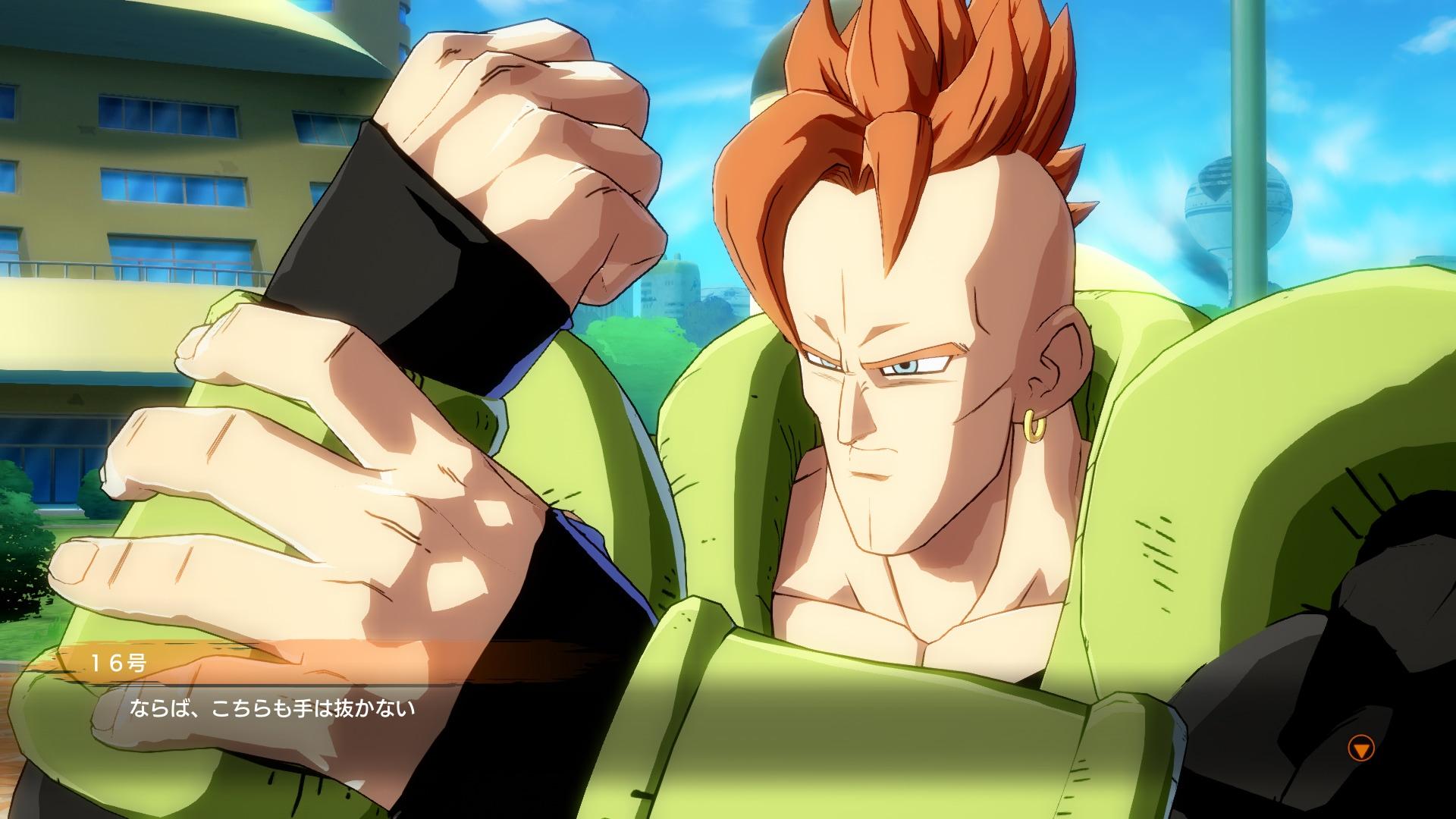 Dragon Ball FighterZ Gamescom – 1