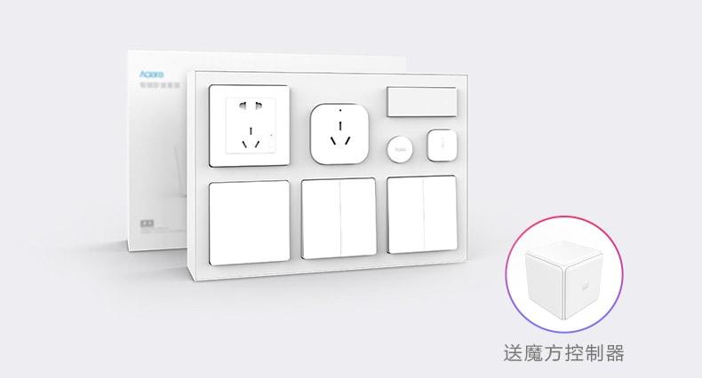 Questo kit smart di Xiaomi permette di controllare la casa senza uscire dal letto (foto)