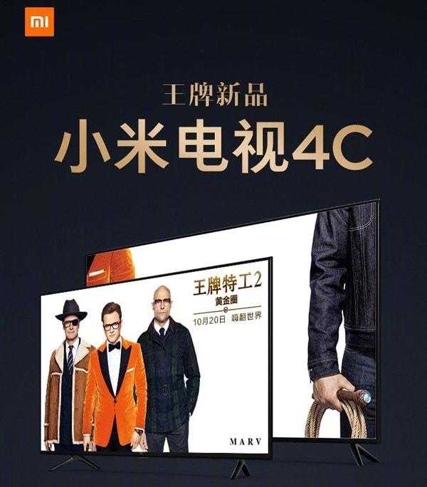 Xiaomi lancia Mi TV 4C: smart TV di fascia media, con cornici molto ridotte e risoluzione fino a 4K (foto)