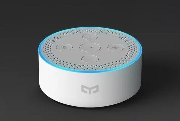 Yeelight Voice Assistant è il nuovo smart speaker di Xiaomi con supporto a Cortana (e forse anche Alexa)