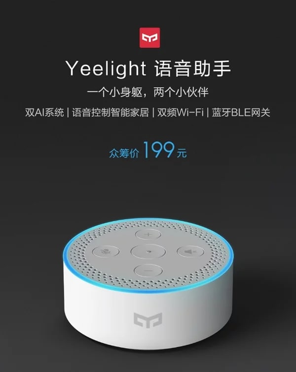 Yeelight-Voice-Assistant