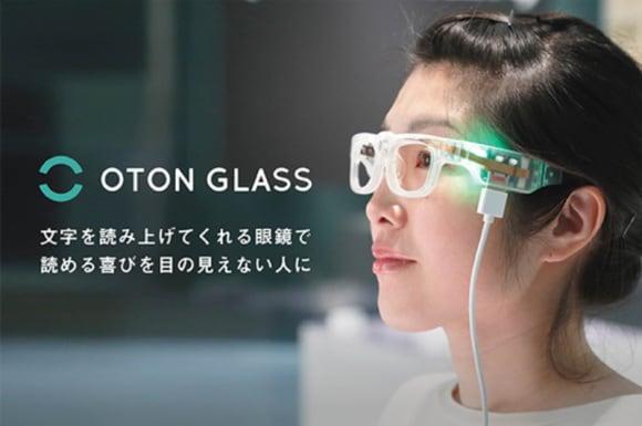 Oton Glass: gli occhiali smart che facilitano la lettura (foto)