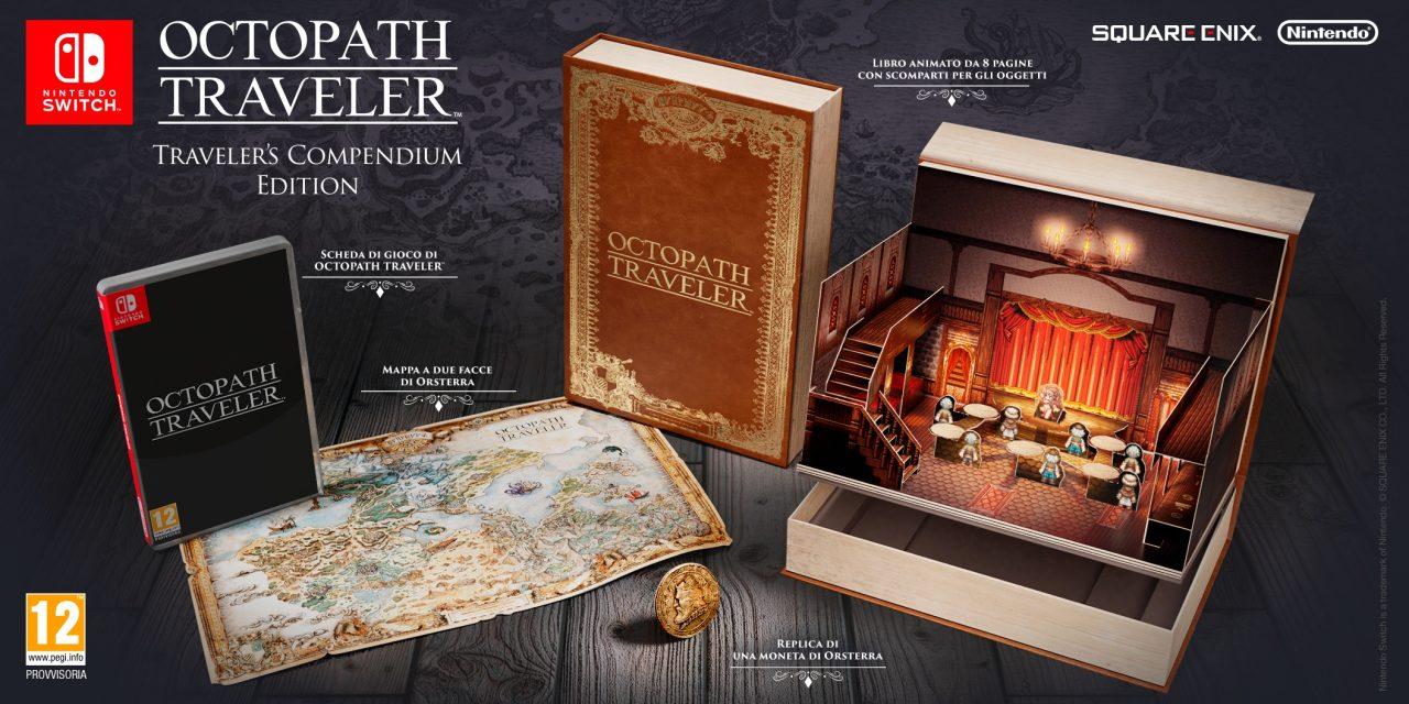 Guardate che bella questa edizione di Octopath Traveler! (foto e video)