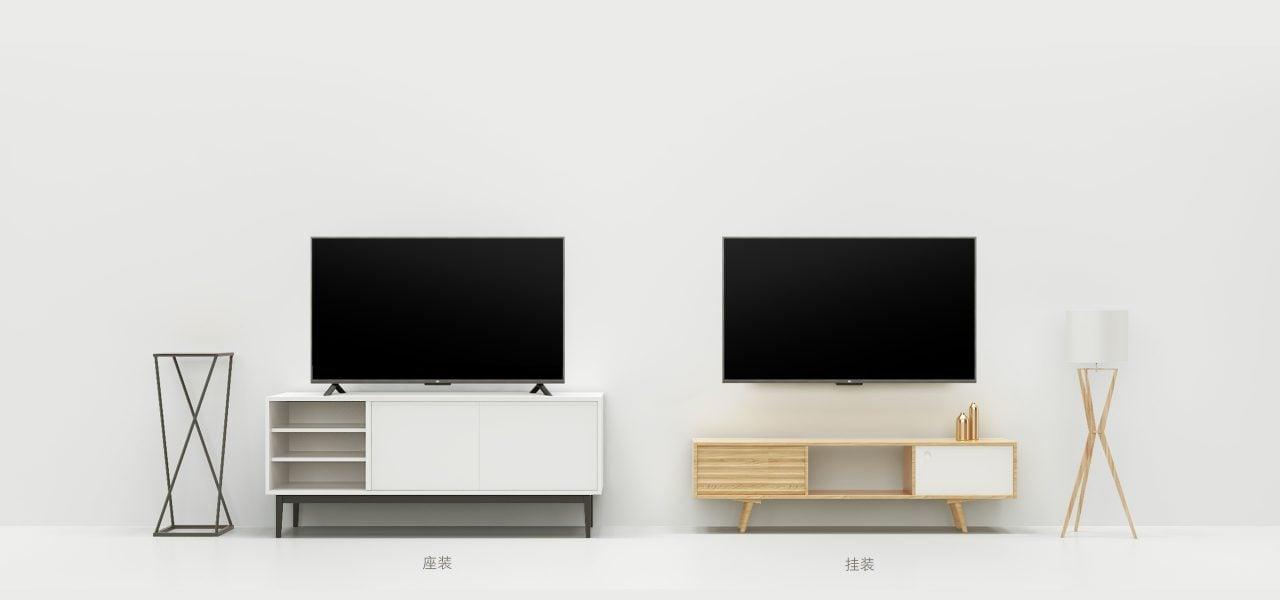 """Xiaomi Mi TV 4S ufficiale in Cina: 55"""", supporto HDR e 4K e non si fa mancare nemmeno l'AI (foto)"""