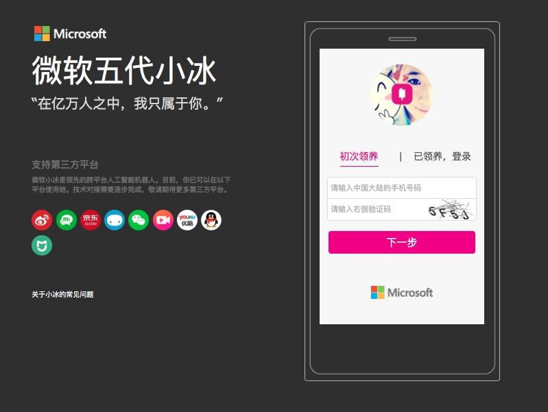 Anche Microsoft ha il suo Google Duplex, Xiaoice, e lo sta testando (da un po') in Cina (video)