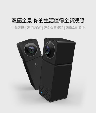 xiaomi-smart-ip-camera-5