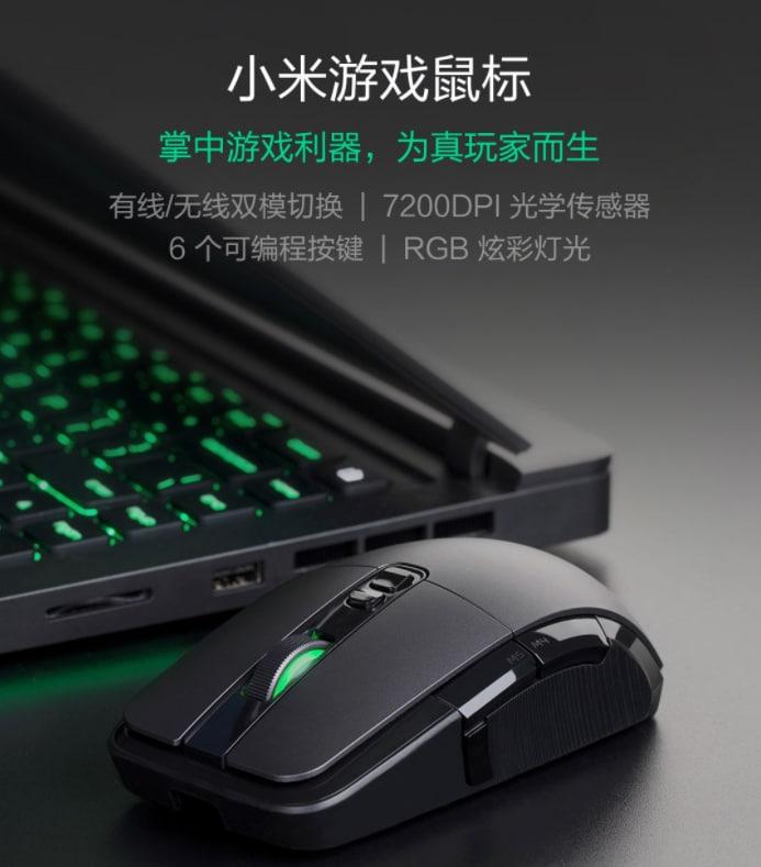 mi-gaming-mouse