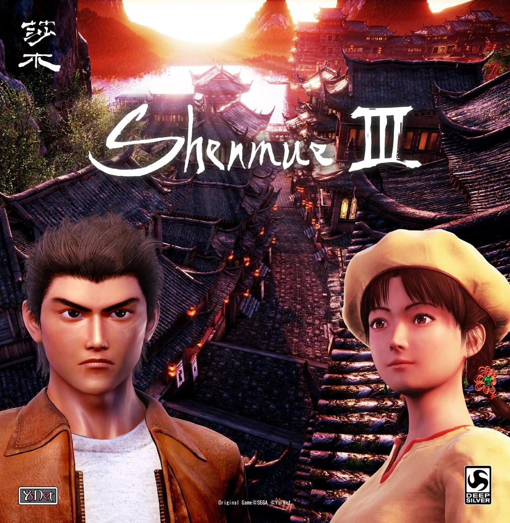 Shenmue III: il lancio è rimandato a novembre (aggiornato)