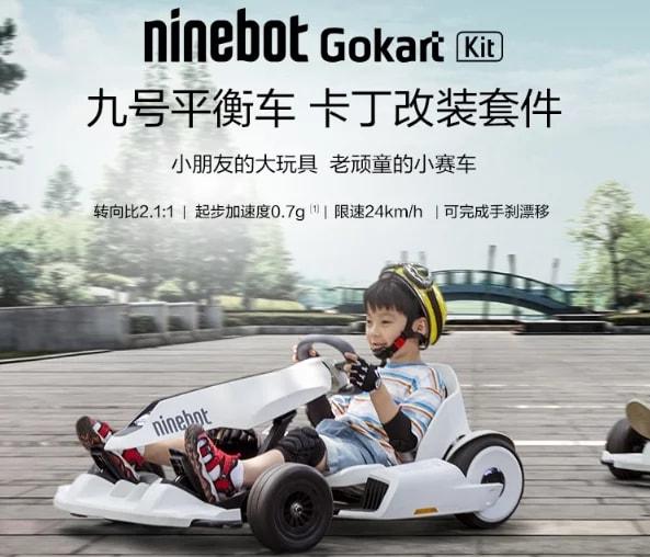 ninebot-4