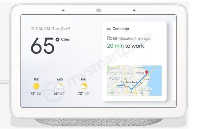 Google-Home-Hub-Leak-Front1-648×420