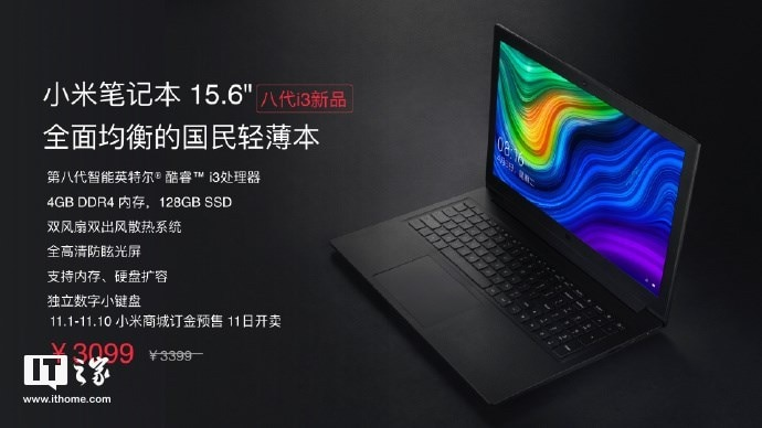 xiaomi-Mi-Lightweight-Notebook1