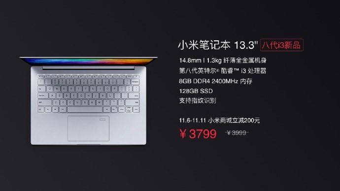 xiaomi-Mi-Lightweight-Notebook2