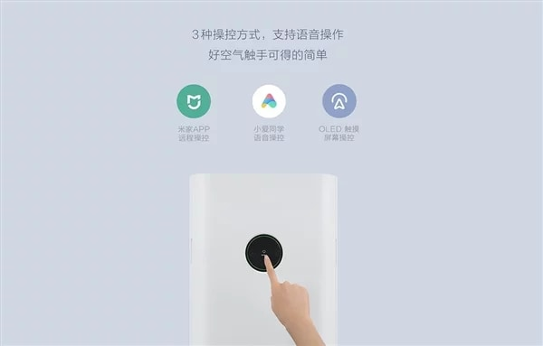xiaomi-air-purifier-5
