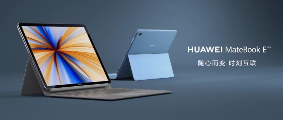 Huawei MateBook E 2019 ufficiale: Snapdragon 850 e LTE possono bastare? (foto)