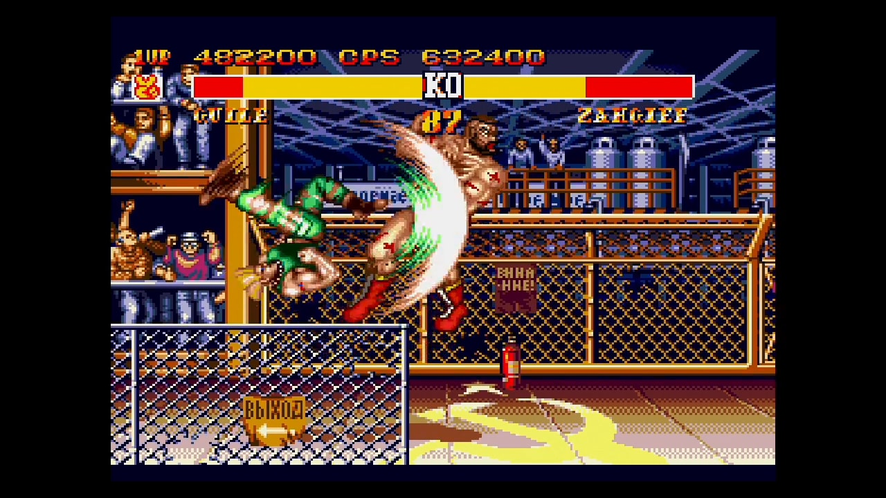 6_1557997715._Street_Fighter_II_1