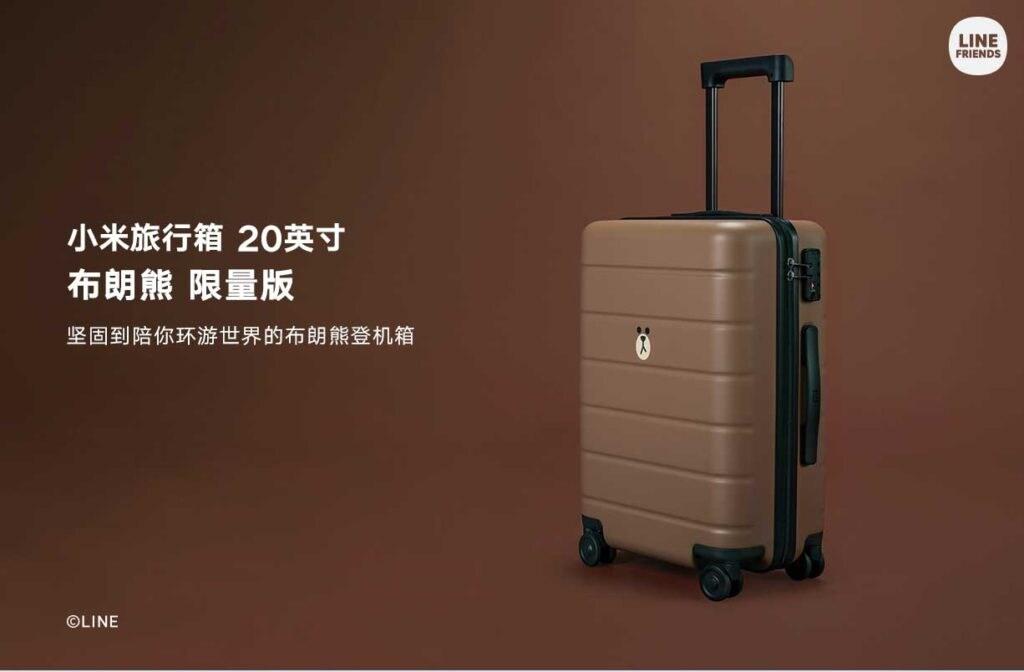 xiaomi nuovi prodotti 20190611 (2)