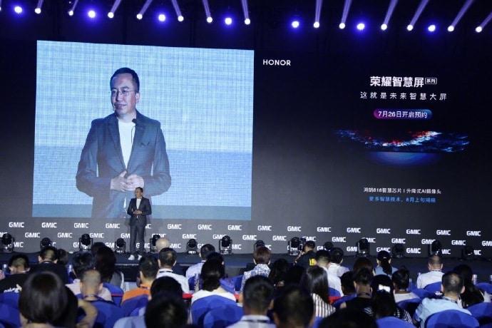"""La nuova smart TV Honor da 55"""" con fotocamera pop-up potrebbe segnare il debuto di HongMengOS (foto)"""