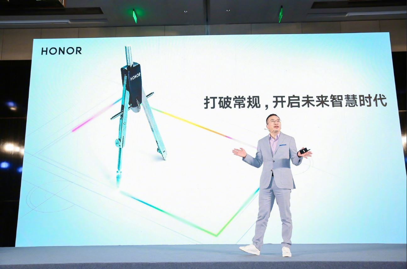 honor-tv-announcement-1-part-2
