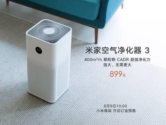 xiaomi-mijia-air-purifier-3-immagini-02