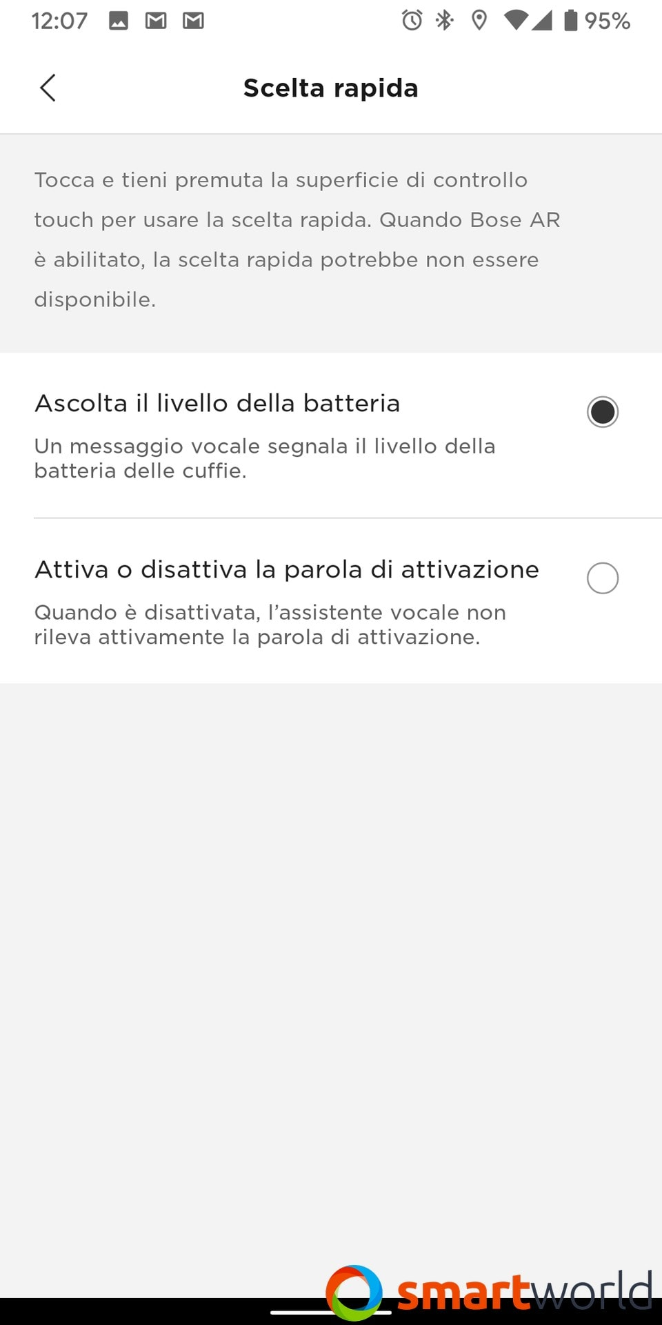 bose music app (4)