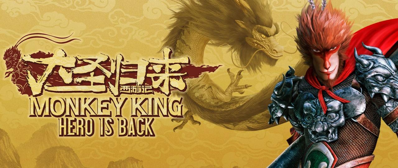 Monkey King: Hero is Back – Un bel viaggio verso Ovest (recensione)