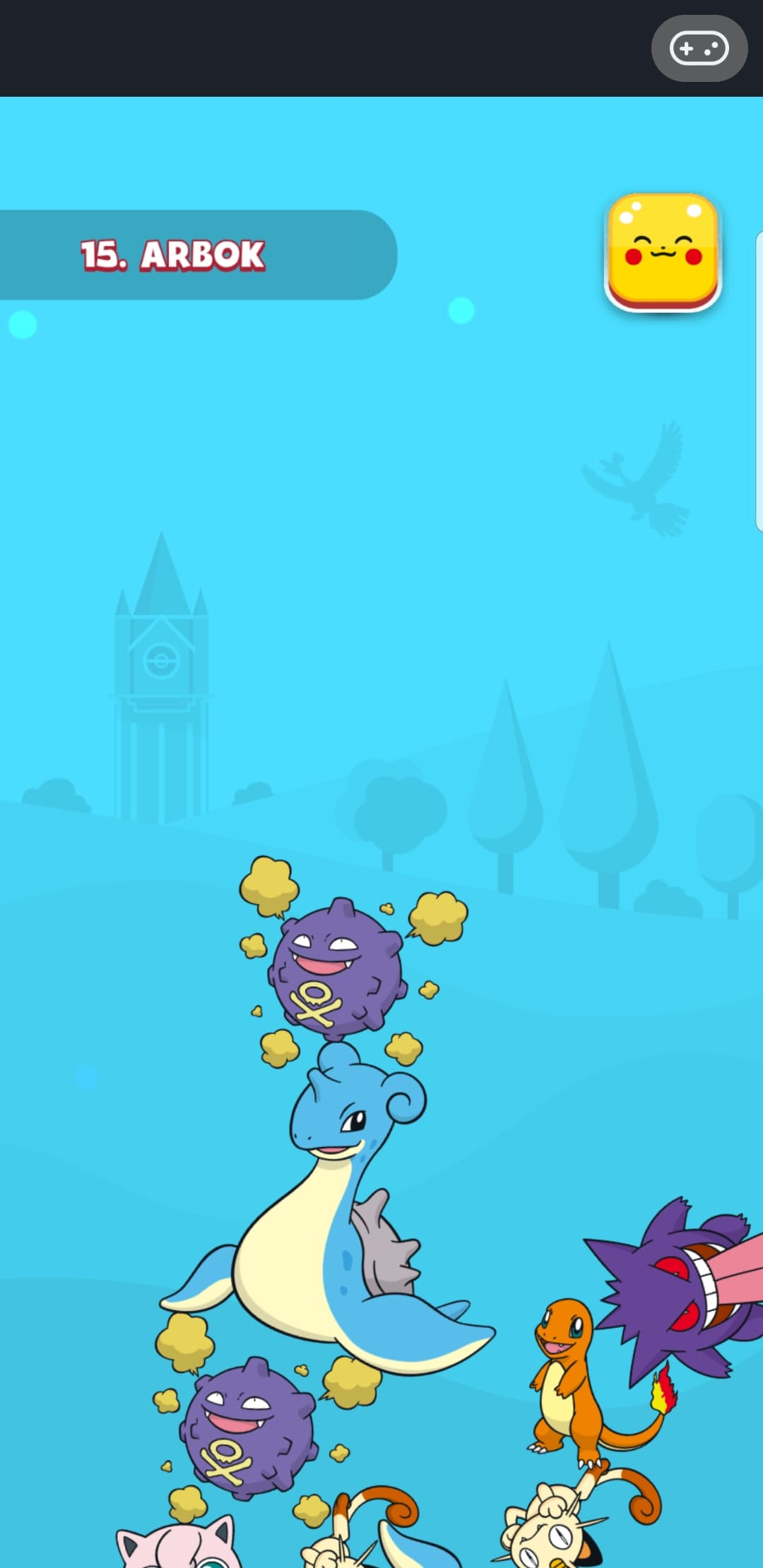 pokemon-battle-tower