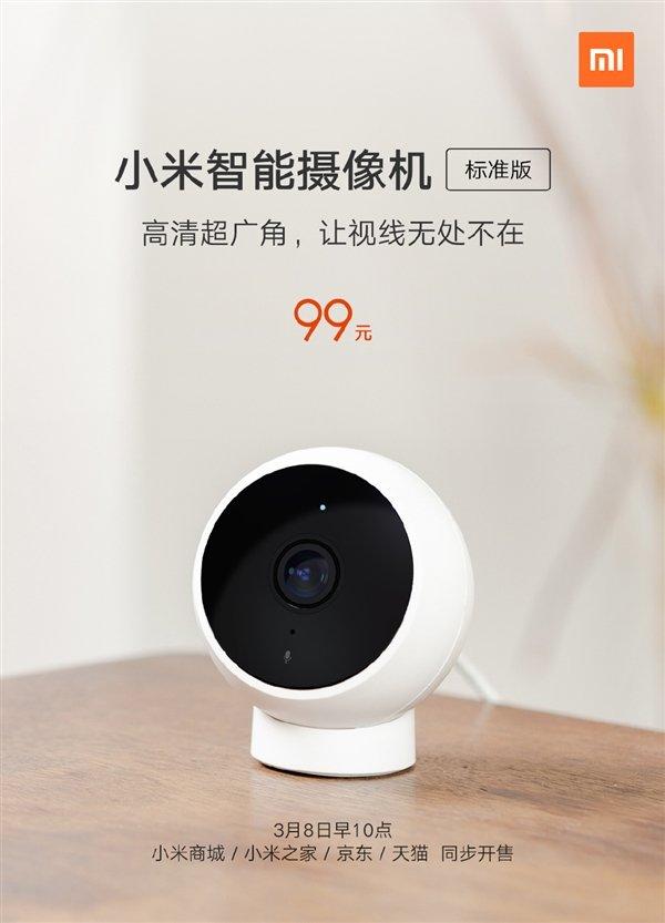 mijia-smart-camera-standard-edition-immagini-01