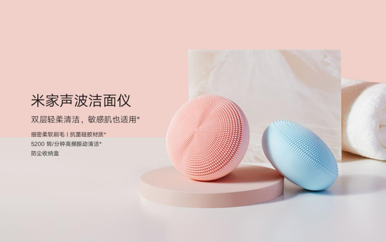 Avete un'inaspettata voglia di utilizzare un pulitore facciale sonico? Beh, Xiaomi potrebbe avere la soluzione (foto)