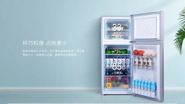 xiaomi-mijia-double-door-refrigerator-frigorifero-118-litri-prezzo-2