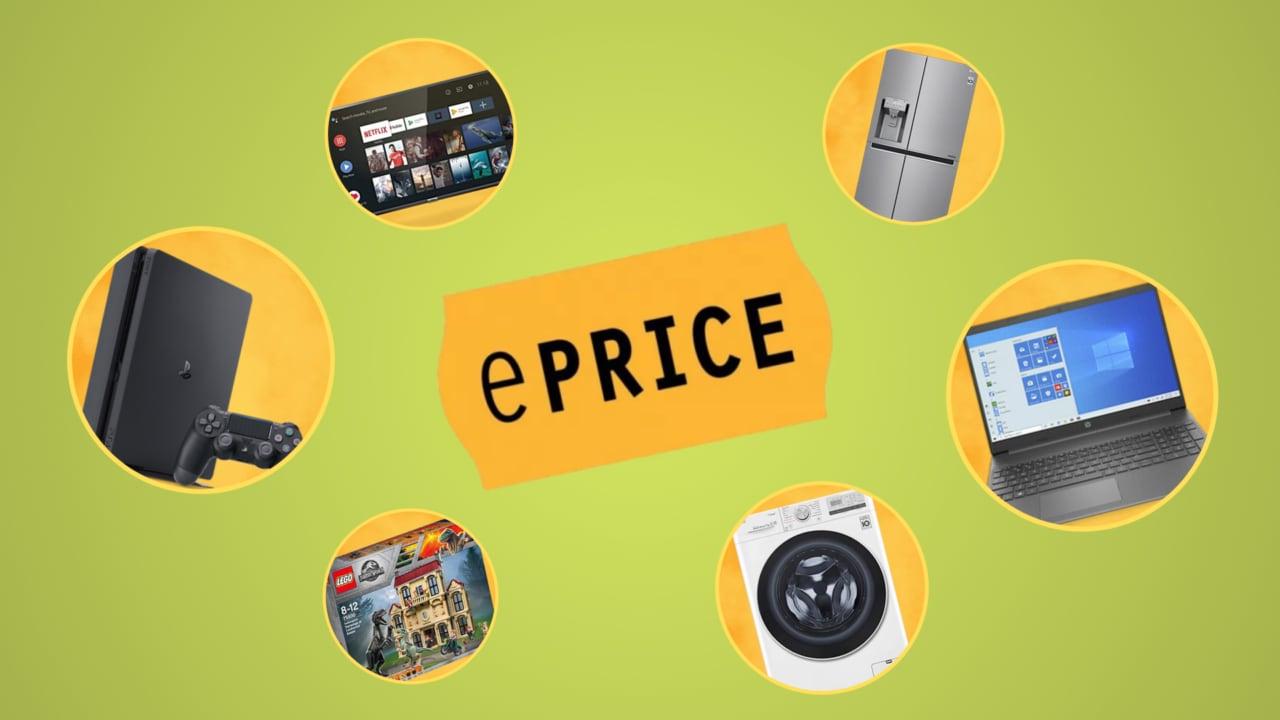 "Webantino ePRICE ""Be Smart!"" e Promo Extra Sconto: offerte e rimborsi spese!"