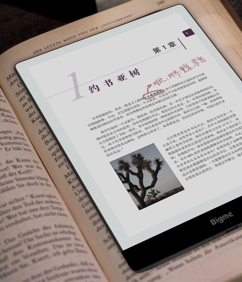 Bigme S3 è il primo eReader con schermo E-Ink a colori da 7,8 pollici (foto)